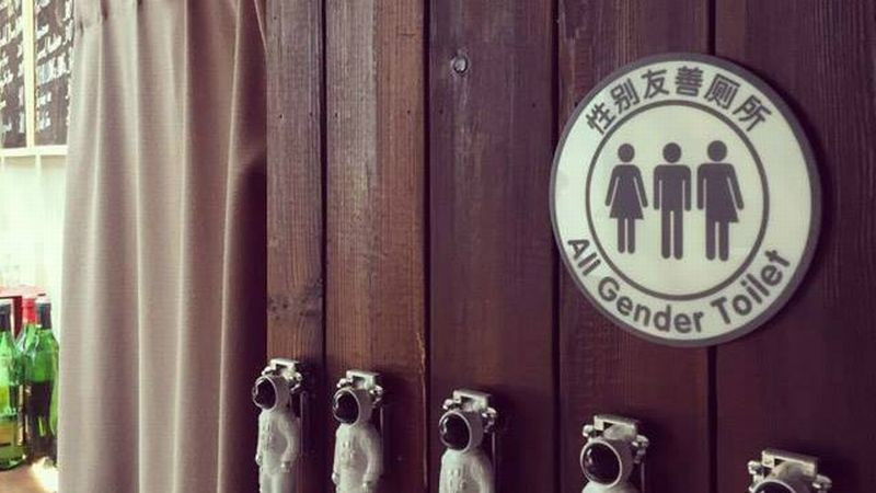 https: img-k.okeinfo.net content 2016 06 17 18 1417601 china-mulai-bangun-toilet-lgbt-scYZukJeki.jpg
