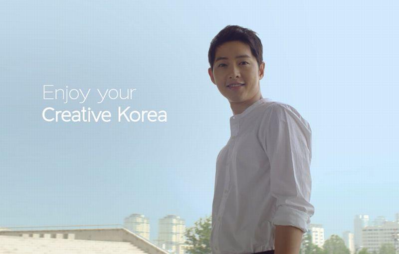 https: img-k.okeinfo.net content 2016 08 10 406 1460197 song-joong-ki-hiasi-video-pariwisata-korea-Ws9hF69dV0.jpg