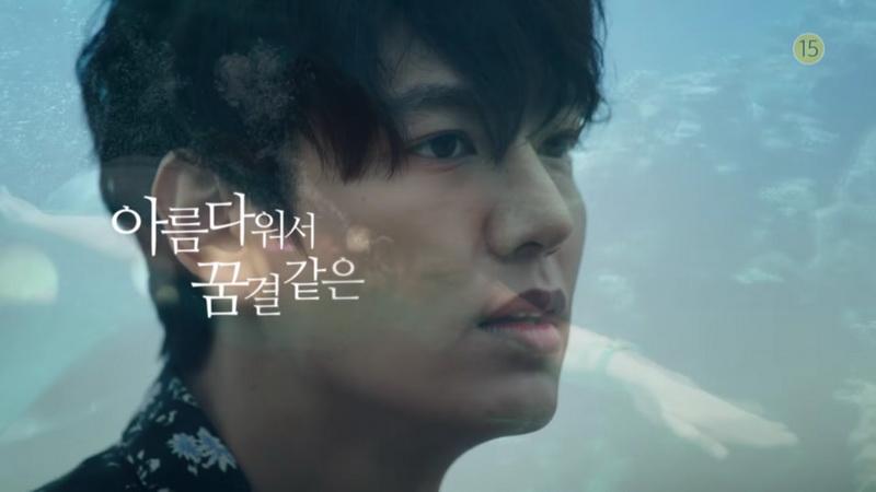 https: img-k.okeinfo.net content 2016 10 19 206 1518847 penampakan-lee-min-ho-jun-ji-hyun-di-legend-of-the-blue-sea-8bMpTuy2B4.jpg
