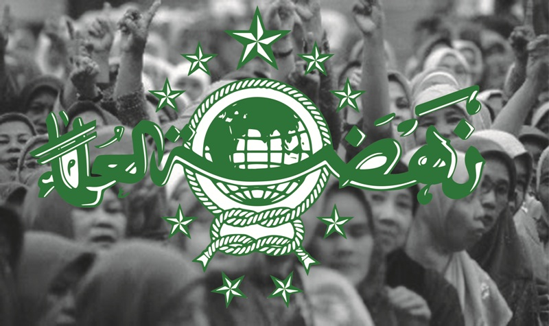 https: img-k.okeinfo.net content 2017 02 06 338 1610241 pwnu-jakarta-boikot-acara-istighosah-bersama-ahok-di-menteng-uj1lA1Ub8e.jpg