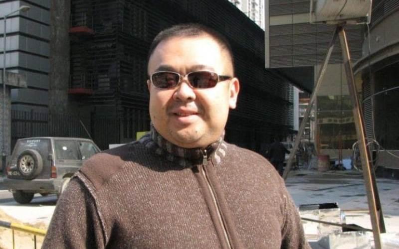 https: img-k.okeinfo.net content 2017 02 17 18 1621086 kronologi-pembunuhan-kakak-tiri-kim-jong-un-djNJIQduuO.jpg