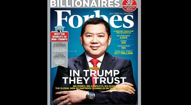https img k okeinfo net content 2017 03 21 320 1647955 jadi cover forbes international ini daftar kedahsyatan bisnis hary tanoe bersama trump wsQArQFJzo jpg