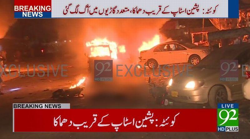 https: img-k.okeinfo.net content 2017 08 13 18 1754957 duar-bom-meledak-di-pakistan-15-orang-tewas-aRvGT8z8mg.jpg