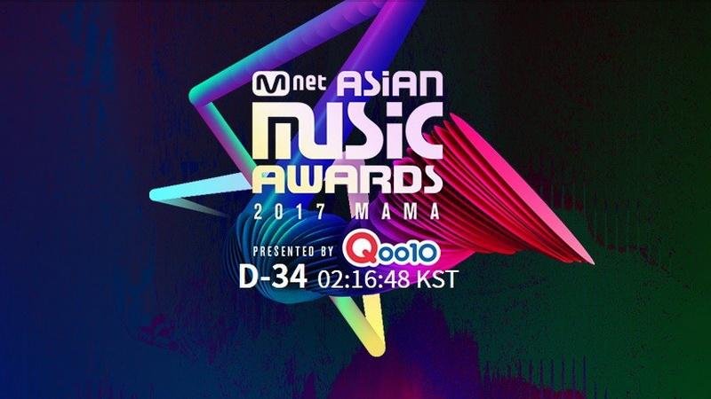 https: img-k.okeinfo.net content 2017 12 04 205 1824556 sederet-ucapan-terima-kasih-pemenang-mnet-asian-music-awards-2017-KXptSKm58e.jpg