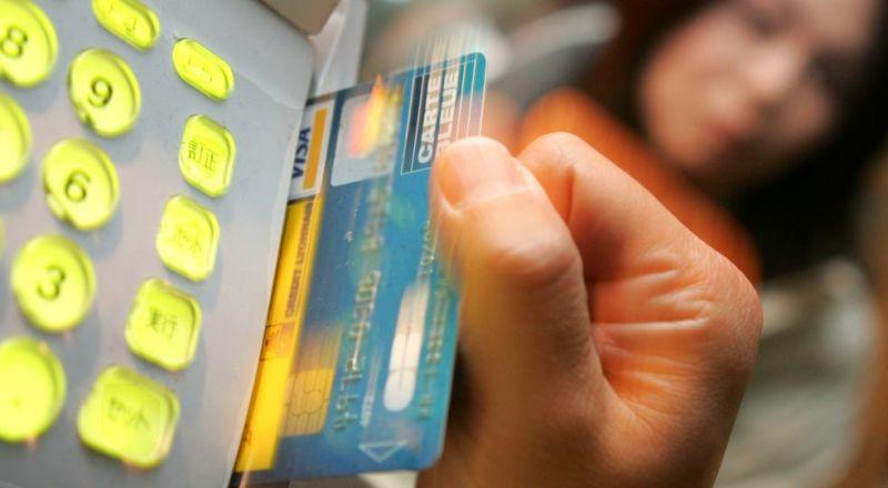 https: img-k.okeinfo.net content 2018 01 10 320 1843001 utang-kartu-kredit-di-amerika-capai-rekor-tertinggi-solusinya-transfer-saldo-mCm71McIP7.jpg