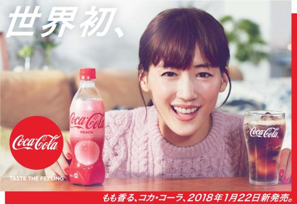 https: img-k.okeinfo.net content 2018 01 11 298 1843347 jepang-jadi-negara-pertama-yang-bisa-rasakan-peach-coca-cola-TZOCIfHxFt.jpg