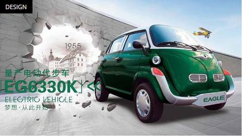 https: img-k.okeinfo.net content 2018 02 12 15 1858163 mobil-china-mirip-bmw-klasik-dibanderol-rp55-juta-mau-SJp8bFT7yv.jpg