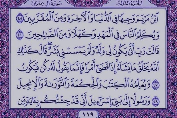 https: img-k.okeinfo.net content 2018 02 12 18 1858285 tiga-muslim-lebanon-dihukum-menghafal-ayat-alquran-yang-agungkan-yesus-fOPcfhE9rz.jpg