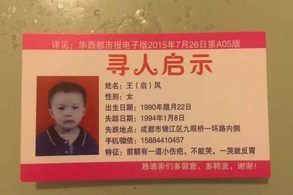 https: img-k.okeinfo.net content 2018 04 02 18 1881248 sopir-taksi-di-china-temukan-kembali-putrinya-yang-telah-24-tahun-hilang-CazgR5Cds7.jpeg