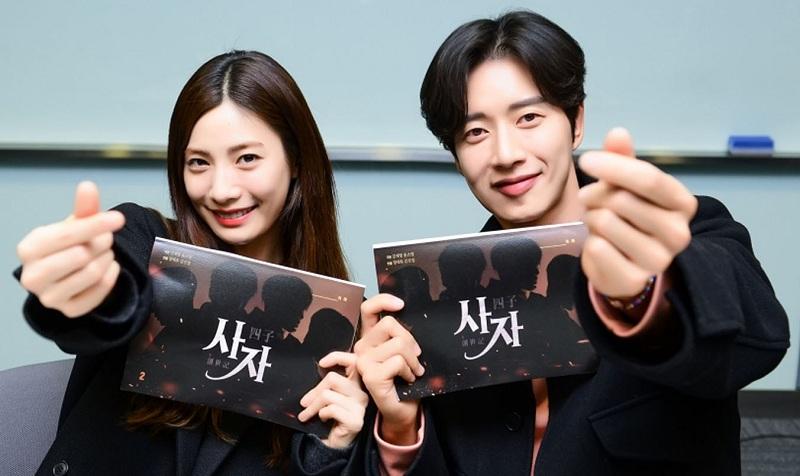 https: img-k.okeinfo.net content 2018 04 17 206 1887664 ditolak-sbs-drama-terbaru-park-hae-jin-bakal-tayang-di-mbc-Y75r2PnAeP.jpg