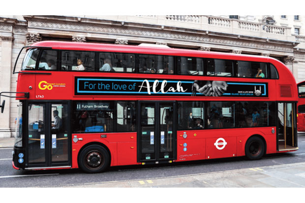 https: img-k.okeinfo.net content 2018 06 04 406 1906386 nuansa-ramadan-di-london-ratusan-bus-berhiaskan-stiker-islami-vy2z5MB3Xm.jpg