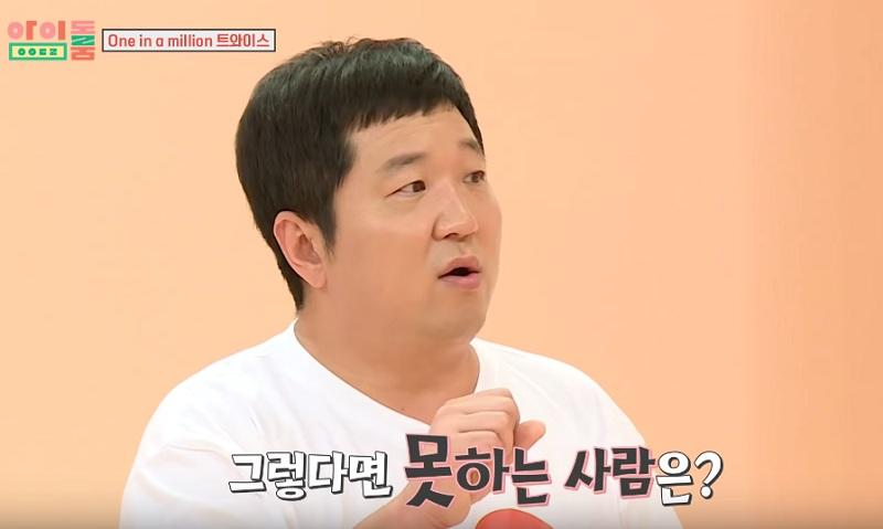 https: img-k.okeinfo.net content 2018 07 11 598 1920974 bertindak-kasar-pada-jeongyeon-fans-twice-kritik-jung-hyung-don-5v9jzx0pDR.jpg