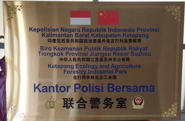 https: img-k.okeinfo.net content 2018 07 14 337 1922216 berdirinya-kantor-polisi-bersama-ri-china-deteksi-ditintelkam-polda-kalbar-lemah-vsD7RBLp0h.jpg