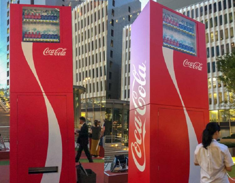 https: img-k.okeinfo.net content 2018 08 23 298 1940325 vending-machine-setinggi-3-5-meter-curi-perhatian-banyak-orang-di-jepang-LbaVKfSzby.jpg