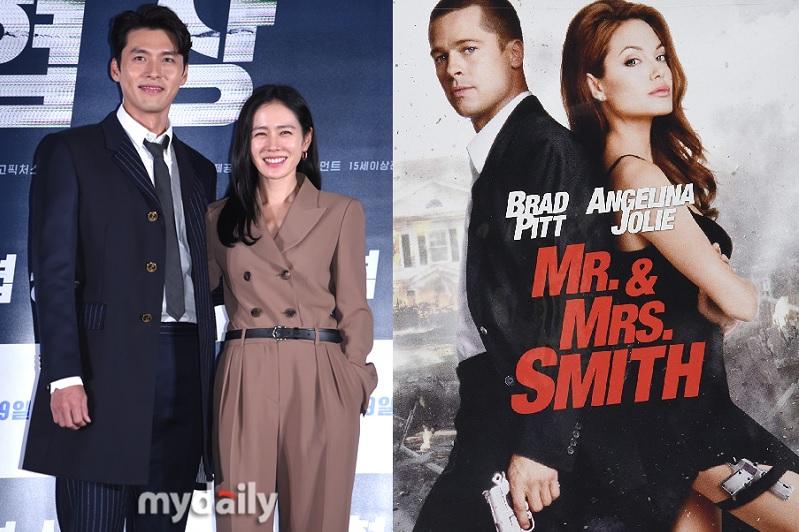 https: img-k.okeinfo.net content 2018 09 13 33 1950055 son-ye-jin-dan-hyun-bin-disebut-mr-mrs-smith-versi-korea-kUXtcBAMrf.jpg