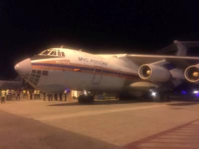 https: img-k.okeinfo.net content 2018 10 09 18 1961480 rusia-kirimkan-24-ton-bantuan-kemanusiaan-untuk-korban-bencana-di-sulawesi-tengah-8gBZUaDk6v.jpg