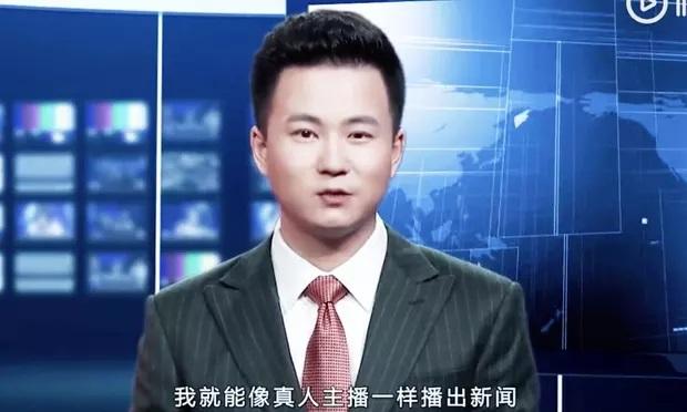 https: img-k.okeinfo.net content 2018 11 09 56 1975493 mirip-manusia-robot-berteknologi-ai-gantikan-news-anchor-SMVk0Vezgs.jpg