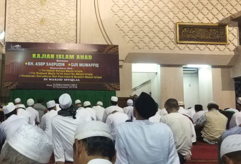 https: img-k.okeinfo.net content 2018 12 02 338 1985724 kajian-islam-ahad-di-masjid-istiqlal-umat-islam-diserukan-junjung-tinggi-toleransi-ixTPimOMMh.jpg
