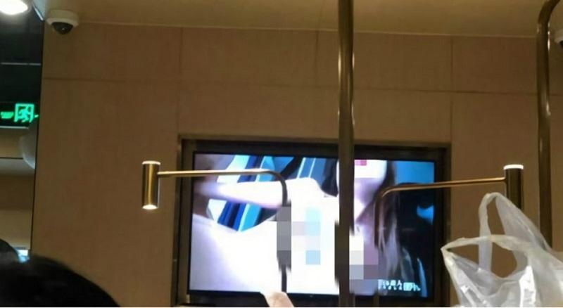 https: img-k.okeinfo.net content 2019 01 10 298 2002815 video-porno-muncul-di-layar-tv-restoran-pengunjung-langsung-heboh-fMzXwvXzzg.jpg