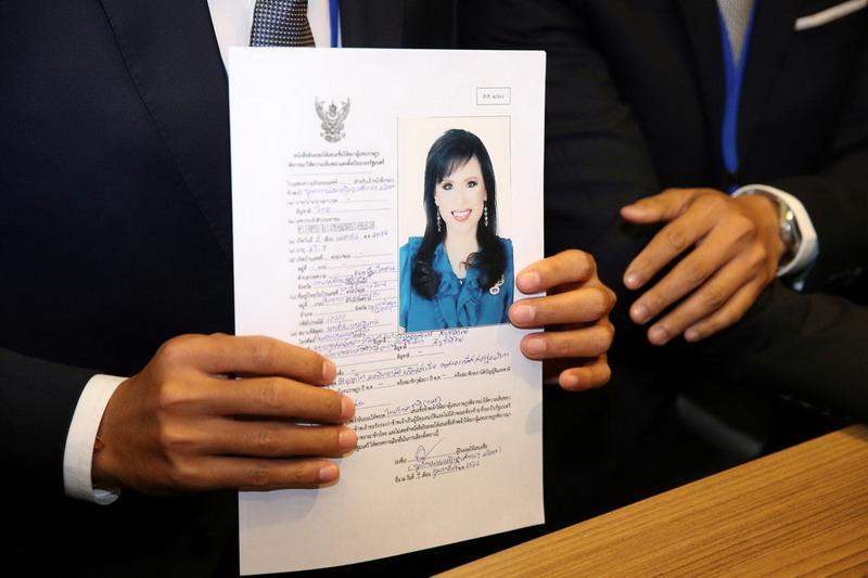 https: img-k.okeinfo.net content 2019 02 08 18 2015348 dobrak-tradisi-saudara-perempuan-raja-thailand-calonkan-diri-sebagai-perdana-menteri-xQboLsnovD.jpg