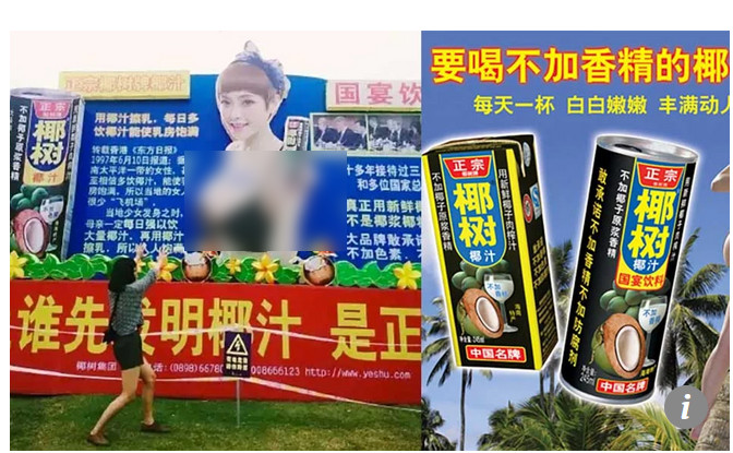 https: img-k.okeinfo.net content 2019 02 14 481 2017710 iklan-susu-pembesar-payudara-di-china-dikecam-mengapa-9dl2xrJgjg.jpg