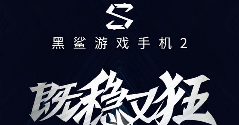 https: img-k.okeinfo.net content 2019 03 08 57 2027460 18-maret-xiaomi-gelar-event-peluncuran-black-shark-2-ZgzPbWlAwS.jpg