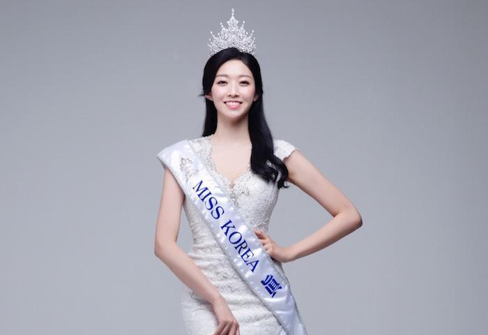 https: img-k.okeinfo.net content 2019 03 27 196 2035496 dianggap-gendut-miss-korea-ini-stres-dihujat-netizen-MwZC33Dg4X.jpg