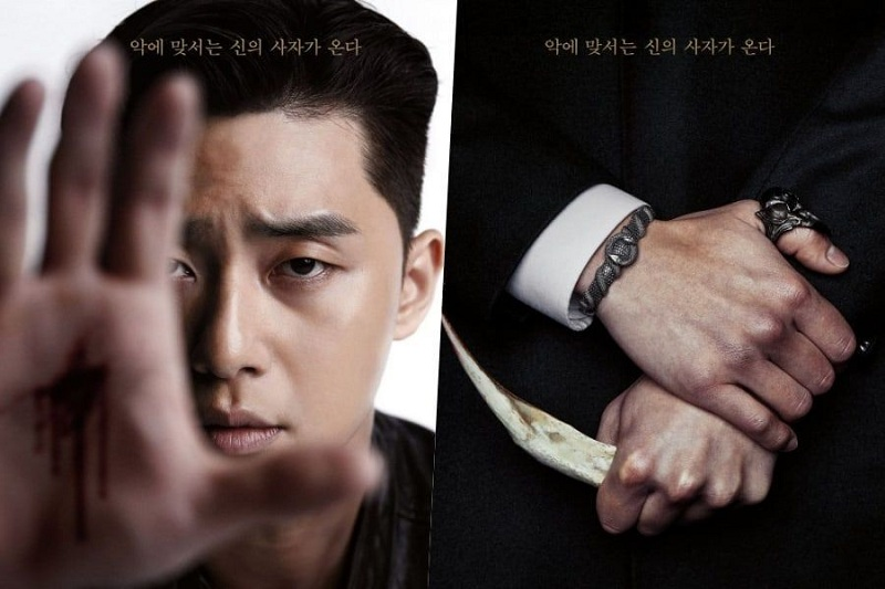 https: img-k.okeinfo.net content 2019 03 29 206 2036557 film-baru-park-seo-joon-dan-woo-do-hwan-tayang-musim-panas-bDYhP9tccV.jpg