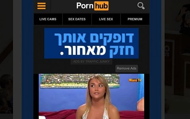 https: img-k.okeinfo.net content 2019 04 08 18 2040487 iklan-pemilu-israel-muncul-di-situs-porno-v54G0Z8opS.jpg