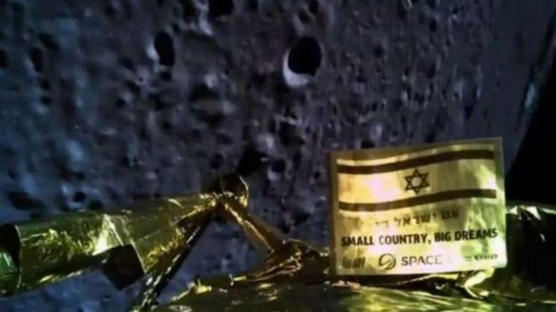 https: img-k.okeinfo.net content 2019 04 12 18 2042363 mesin-rusak-pesawat-luar-angkasa-israel-jatuh-menghantam-bulan-ucC5HD1QLi.jpg