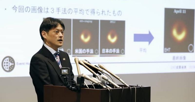 https: img-k.okeinfo.net content 2019 04 13 56 2043138 ilmuwan-jepang-terlibat-dalam-penangkapan-foto-lubang-hitam-XzGxTicNHI.jpg
