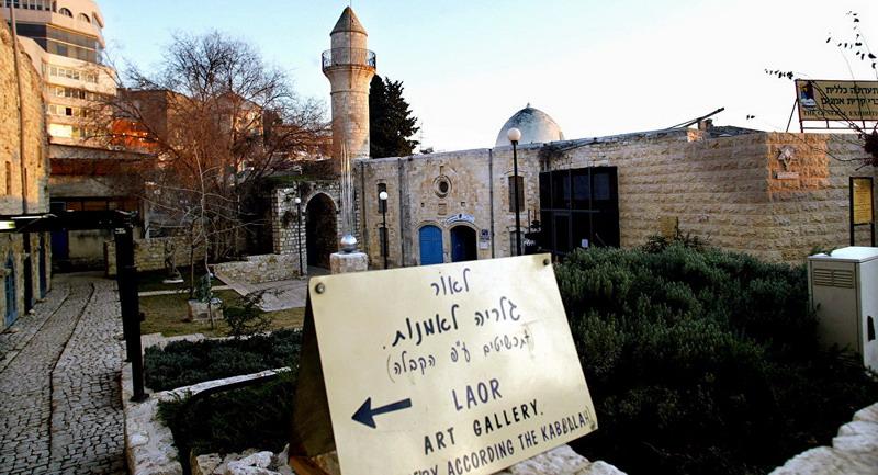 https: img-k.okeinfo.net content 2019 04 17 18 2044913 perusahaan-israel-ubah-masjid-bersejarah-palestina-jadi-klab-malam-aAw36tD9gR.jpg