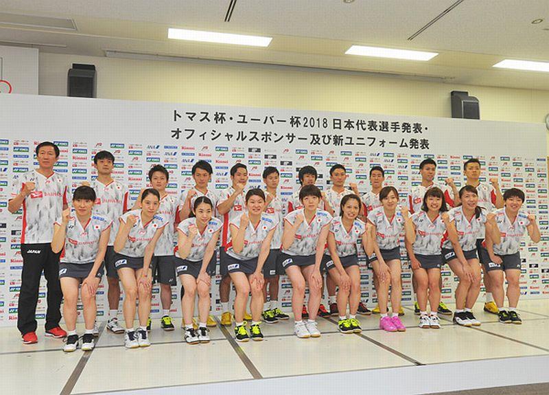 https: img-k.okeinfo.net content 2019 04 28 40 2049103 ambisi-kuat-jepang-dominasi-olimpiade-2020-di-cabor-bulu-tangkis-9xkbdvDC6J.jpg