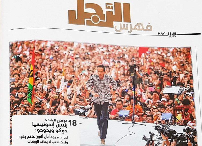https: img-k.okeinfo.net content 2019 05 21 18 2058266 masa-lalu-tangan-bersih-jokowi-dikupas-majalah-arab-saudi-DhJ1yYpH1x.jpg