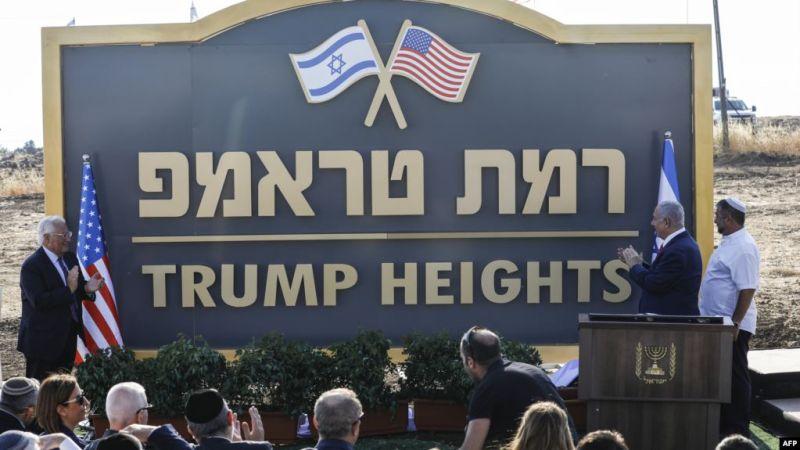 https: img-k.okeinfo.net content 2019 06 17 18 2067202 permukiman-di-golan-israel-diberi-nama-trump-6TBgfR6fne.jpg