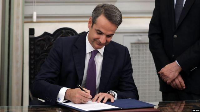 https: img-k.okeinfo.net content 2019 07 09 18 2076379 kyriakos-mitsotakis-dilantik-menjadi-perdana-menteri-baru-yunani-SKJFGPpng5.jpg