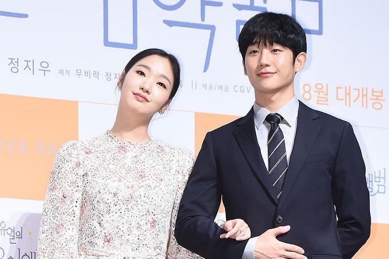 https: img-k.okeinfo.net content 2019 07 16 206 2079695 adu-akting-di-tune-in-for-love-jung-hae-in-gugup-reuni-dengan-kim-go-eun-nq817SVeex.jpg