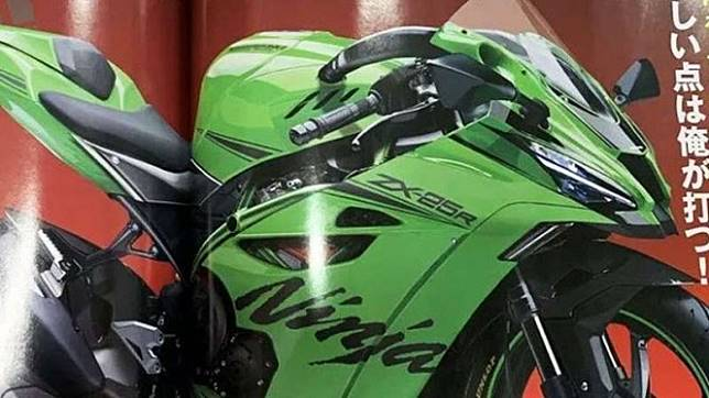 https: img-k.okeinfo.net content 2019 08 05 53 2087720 menerka-peluncuran-kawasaki-ninja-250-empat-silinder-pada-oktober-2019-vmV6YlCEmk.jpg