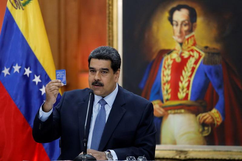 https: img-k.okeinfo.net content 2019 08 06 18 2088277 as-berlakukan-pembekuan-total-seluruh-aset-pemerintah-venezuela-ng5hsmQxzw.jpg