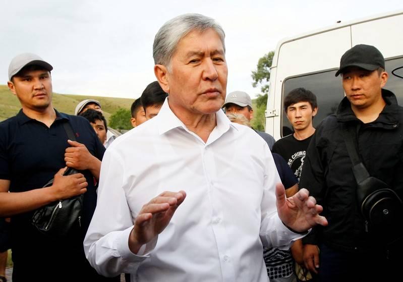 https: img-k.okeinfo.net content 2019 08 13 18 2091352 mantan-presiden-kirgistan-dituntut-dengan-tuduhan-pembunuhan-dan-picu-kerusuhan-T4lnOtFn7H.jpg