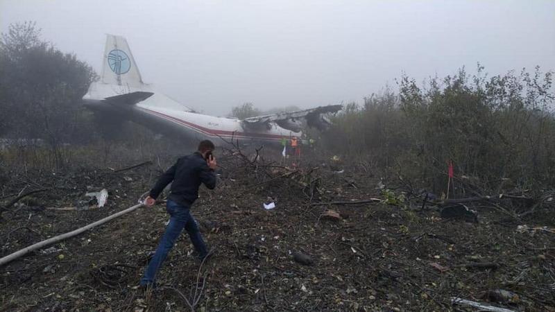 https: img-k.okeinfo.net content 2019 10 04 18 2112861 pesawat-kargo-ukraina-mendarat-darurat-karena-kehabisan-bahan-bakar-empat-tewas-cA3uK3bVtA.jpg
