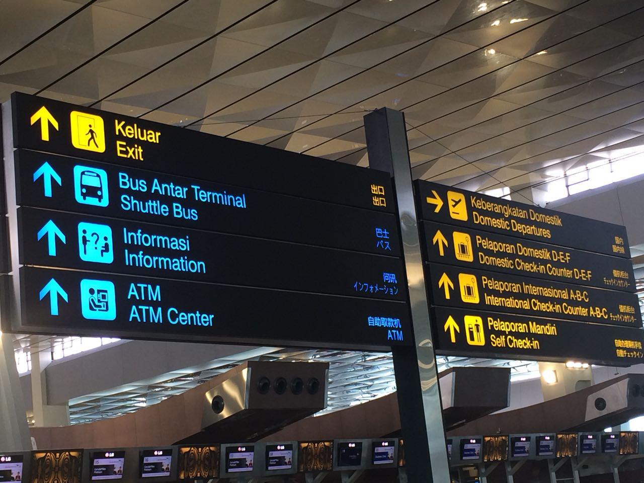 https: img-k.okeinfo.net content 2019 10 04 320 2113055 bandara-baru-yogyakarta-ditargetkan-selesai-akhir-tahun-GPOgXzkxpM.jpg