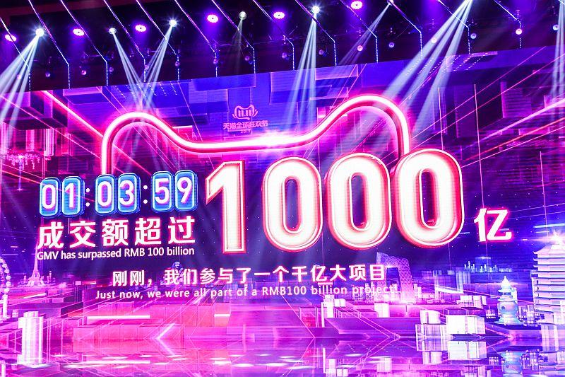 https: img-k.okeinfo.net content 2019 11 11 320 2128400 alibaba-cetak-rekor-dalam-single-s-day-NIp7nxdfBk.jpg