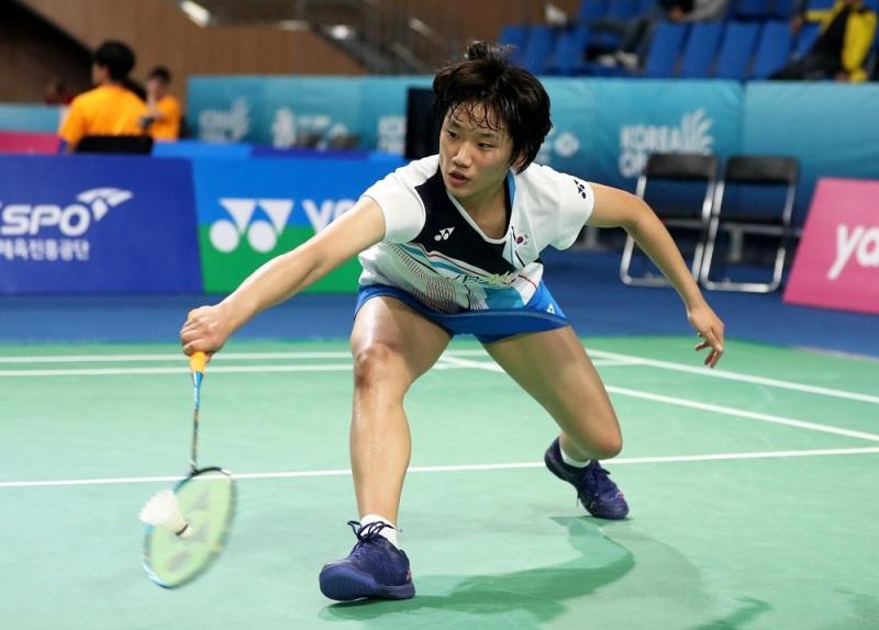 https: img-k.okeinfo.net content 2019 11 24 40 2133811 hasil-lengkap-final-korea-masters-2019-doeVXt2sd9.jpg