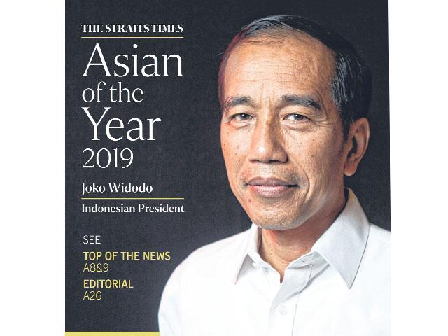 https: img-k.okeinfo.net content 2019 12 05 18 2138183 jokowi-dinobatkan-tokoh-asian-of-the-year-oleh-surat-kabar-bergengsi-singapura-zPNmCw8Hq9.jpg