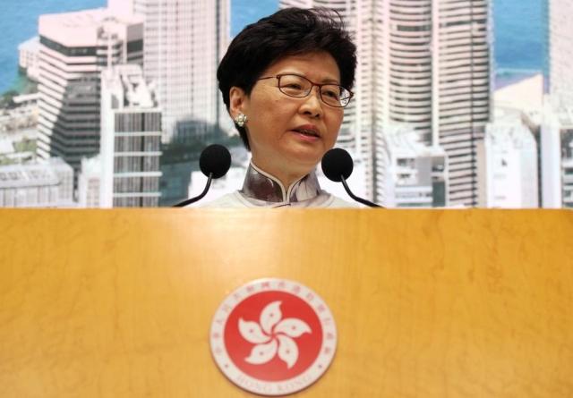 https: img-k.okeinfo.net content 2020 01 17 18 2154370 pemimpin-eksekutif-hong-kong-prinsip-2-sistem-1-negara-bisa-belaku-hingga-2047-Yaq6BcnfRt.jpg