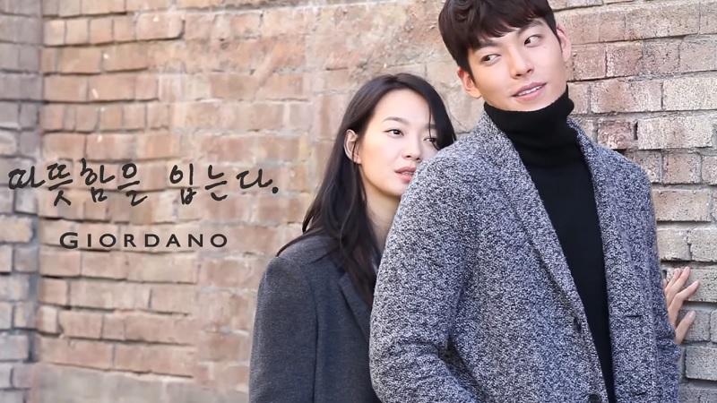 https: img-k.okeinfo.net content 2020 01 24 33 2157993 kim-woo-bin-dan-shin-min-ah-diprediksi-menikah-tahun-depan-wB7Nz9oAVp.jpg