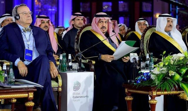 https: img-k.okeinfo.net content 2020 02 05 18 2163514 arab-saudi-tingkatkan-keamanan-siber-untuk-lindungi-anak-anak-dan-pemberdayaan-perempuan-m5PQUgs6C2.jpg