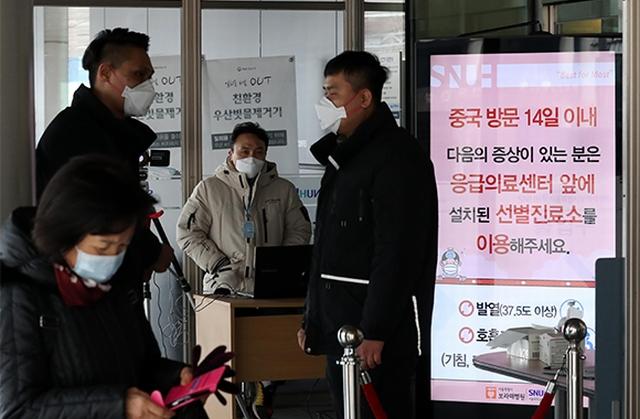 https: img-k.okeinfo.net content 2020 02 17 18 2169834 korea-selatan-publikasikan-data-lokasi-pasien-virus-korona-secara-online-vGRvdssufH.jpg