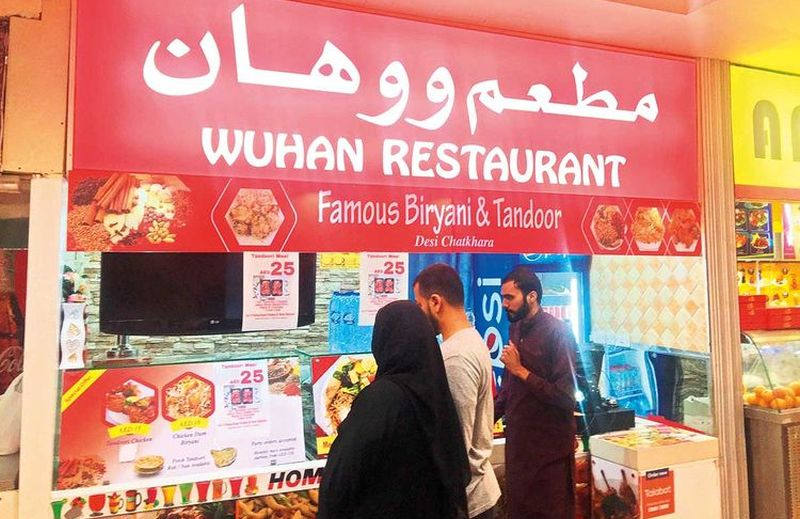 https: img-k.okeinfo.net content 2020 02 17 298 2169566 pakai-nama-wuhan-restoran-di-uni-emirat-arab-ini-diserbu-pengunjung-4hWOHuI4q0.jpg
